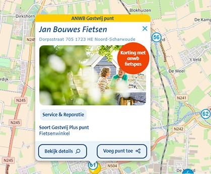 anwb gastvrij punt een service van Jan Bouwes Fietsen